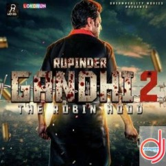 Siva song download by Nachhatar Gill