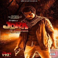 Mulakat song download by Shazia Mansoor