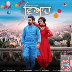 Viah song download by Aman Yanak