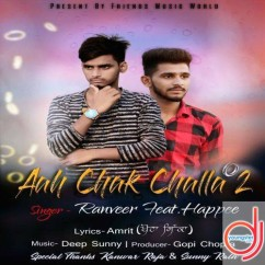 Aah Chakk Challa 2 Ranveer mp3