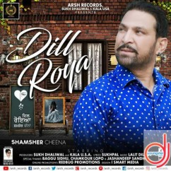 Dil Roya song download by Shamsher Cheena