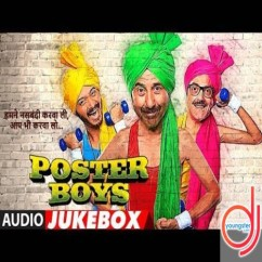 The Posterboys Anthem song download by Shree D