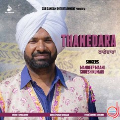 Thanedara song download by Mandeep Maahi, Sudesh Kumari
