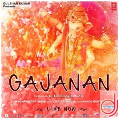 Gajanan song download by Sukhwinder Singh