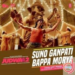 Suno Ganpati Bappa Morya song download by Amit Mishra
