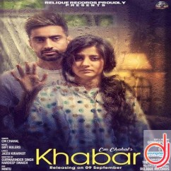 CM Chahal all songs 2019