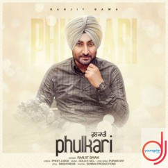 Phulkari song download by Ranjit Bawa