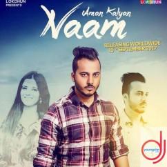 Naam song download by Aman Kalyan
