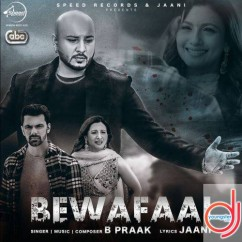 Bewafaai song download by B Praak