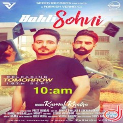 Bahli Sohni song download by Kamal Khaira