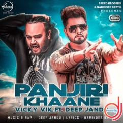 Vicky Vik all songs 2019