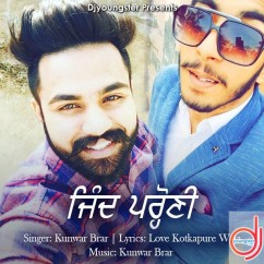 Jind Parohni song download by Kunwar Brar