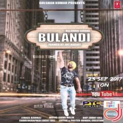 Bulandi Daljinder Sangha mp3