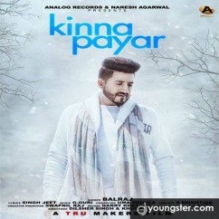 Kinna Payar song download by Balraj