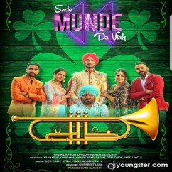 Sade Munde Da Viah song download by Dilpreet Dhillon
