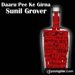 Daaru Pee Ke Girna song download by Sunil Grover