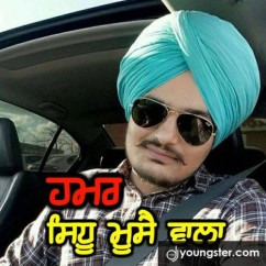 Hummer song download by Sidhu Moosewala
