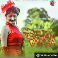 Sahan Varga Salina Shelly mp3