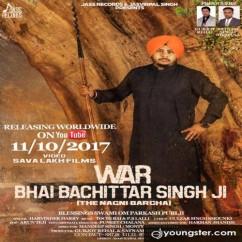 War Bhai Bachittar Singh Ji song download by Harvinder Harry