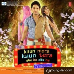 Kela song download by Shamsher Mehendi