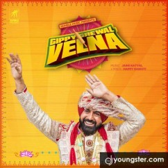 Velna song download by Gippy Grewal