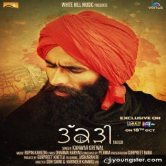 Takkdi song download by Kanwar Grewal