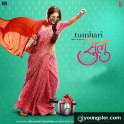 Tumhari Sulu song download by Guru Randhawa
