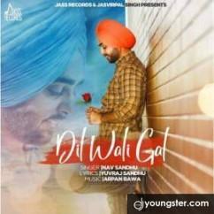 Dil Wali Gal song download by Nav Sandhu
