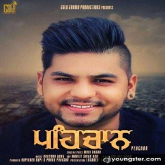 Pehchan song download by Mani Basra