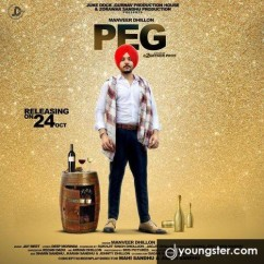 Peg song download by Manveer Dhillon