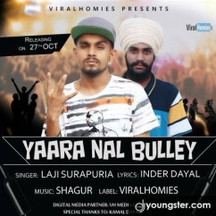 Yarra Naal Bulley song download by Laji Surapuria