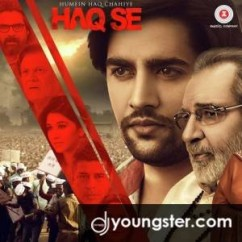 Tere Chere Mai song download by Sanjay Pathak