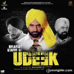 Danger Jatt song download by Maninder Mahi
