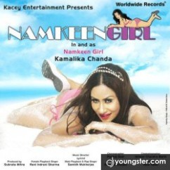 Named Girl song download by Samidh Mukherjee