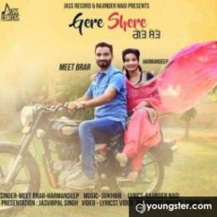 Gere Shere song download by Harmandeep