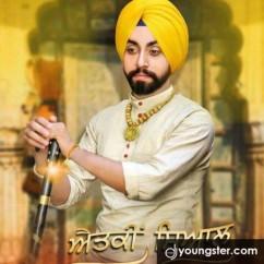 Aitki Siaal song download by Kawaljeet Bhullar