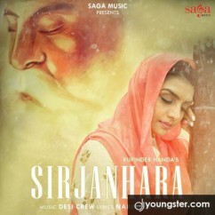 Sirjanhara song download by Rupinder Handa