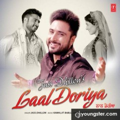 Laal Doriya song download by Jass Dhillon