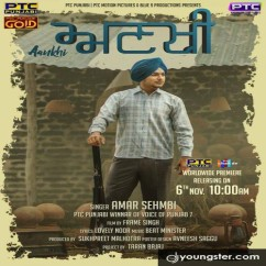 Aankhi song download by Amar Sehmbi