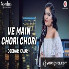 Deedar Kaur all songs 2019
