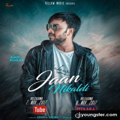 Jaan Nikaldi song download by Amit Kumar