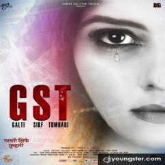 GST Galti Sirf Tumhari song download by Farid Sabri