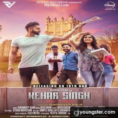 Kehar Singh song download by Kirandeep Kaur
