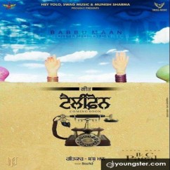 Telefoon song download by Babbu Maan