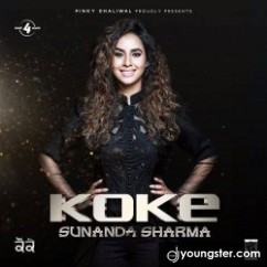 Koke song download by Sunanda Sharma