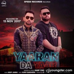 Yaaran Da Yaar song download by Harf Cheema