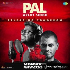 Andheri Raat song download by Rajiv Sundaresan