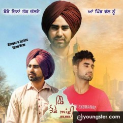 Pind Hoke Ayi song download by Yaad Brar