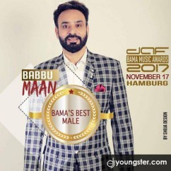 DAF Bama Awards 2017 song download by Babbu Maan