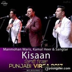 Kisaan song download by Manmohan Waris
